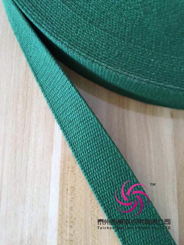 3.2cm军绿色涤棉背包带,全棉捆绑带